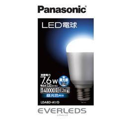 LED電球「LDA8D-A1/D」