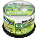 maxell DRD120CTWPC.50SP 録画用DVD-R 16倍速 50枚