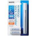 SANYO KBC-D1AS eneloop stick booster 単3形 2個入