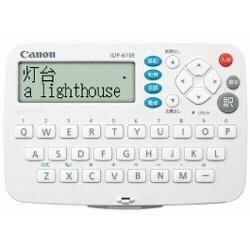 CANON IDP-610E ワードタンク 英語