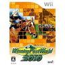 コーエー [Wiiソフト]Winning Post World 2010