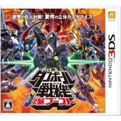 レベルファイブ 3DSソフト ダンボール戦機 爆ブースト