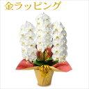 包装紙 HEIKO シモジマ ラッピングペーパー パステルベア(50枚入)
