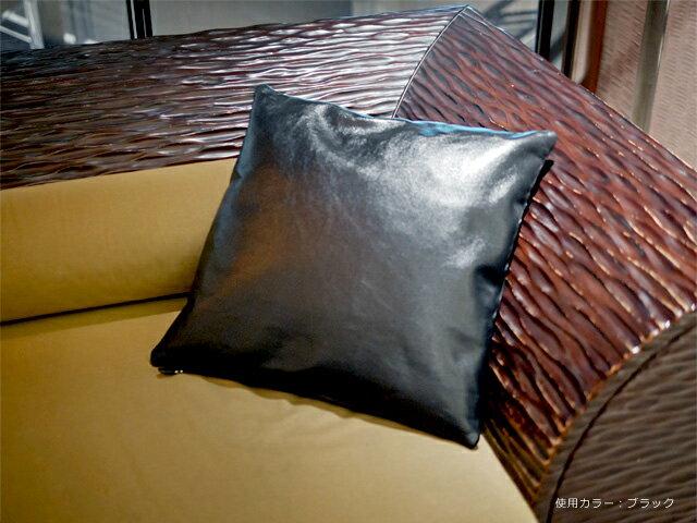 海老名鞄『レザークッションカバー』