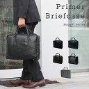 本革 ビジネスバッグ メンズ 新定番 プライマーブリーフケース(primer-briefcase)ショルダーストラップ付 本革 B4対応 A4対応 2way ビジネスバッグ ブリーフケース 牛革 通勤 軽量 大容量 海老名鞄オリジナル/primer-briefcase