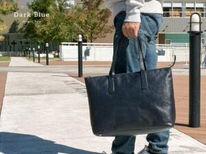 プライマートート(primer-tote)本牛革トートバッグ。トートバッグメンズ男女兼用レディース本革A4対応カラバリビジネストートバッグ大きめマザーズバッグ牛革通勤軽量大容量海老名鞄オリジナル/primer-tote