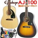 epiphone aj-100