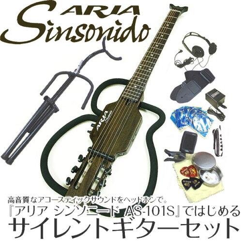 ARIA アリア シンソニード サイレントギターセット Sinsonido AS-101S SBK シースルーブラック【送...
