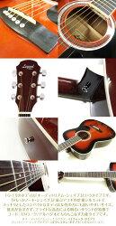 【今ならカポプレゼント!!】アコースティックギター初心者超入門セットアコギLegendFG-15超入門スタートセットアコースティックギター【アコギ初心者】【送料無料】