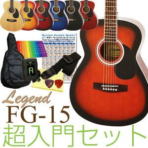 カポプレゼント アコースティックギター スタート