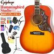 Epiphone エピフォン アコギ Hummingbird Proアコースティックギター 初心者 ハイグレード 16点 セット【ハミングバード】【エレアコ】【ピックアップ付】【送料無料】
