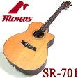 Morris モーリス アコースティックギター SR-701【マイクロファイバークロスプレゼント】【S-60】【S-701】【送料無料】