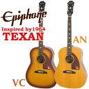 エピフォン Epiphone Inspired by 1964 Texan アコギ エレアコ アコースティックギター 【送料無料】