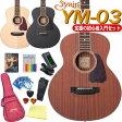 ミニギター アコースティックギター S.Yairi YM-03 トップ単板 ミニ アコギ 初心者 入門 セット 送料無料
