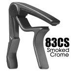 ダンロップ カポタスト 83CS スモークドクローム DUNLOP Trigger Acoustic Curved Smoked Chrome 【ネコポス(np)送料210円(ポスト投函)】 【代引きの場合送料¥450】 【旧速達メール便】