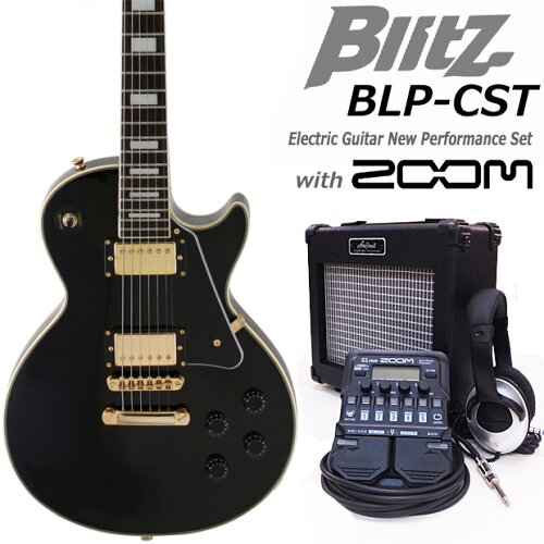 エレキギター初心者 Blitz BLP-CST/BK入門セット16点
