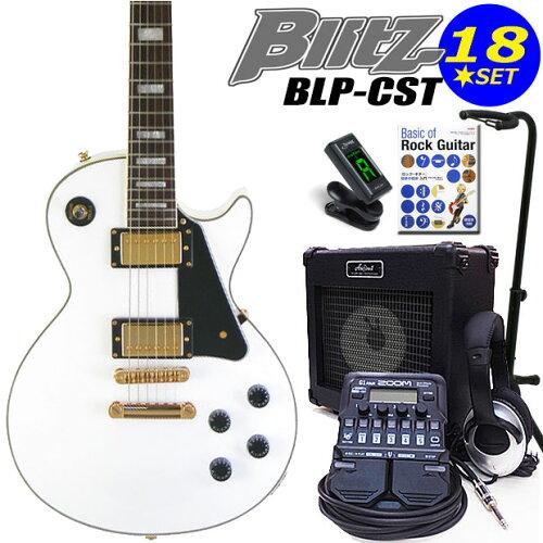 エレキギター初心者 入門セット16点 Blitz BLP-CST/WH
