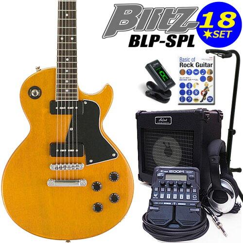 エレキギター初心者 入門セット16点 Blitz BLP-SPL/YL