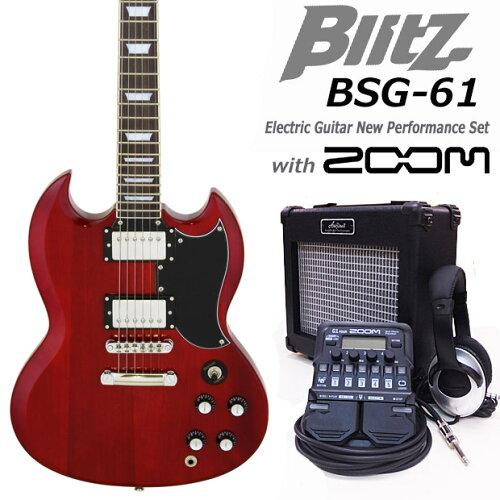 エレキギター初心者 Blitz BSG-61/WR入門セット16点
