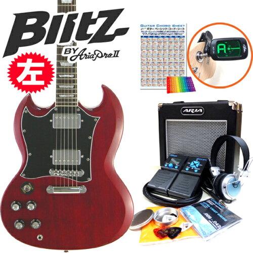 エレキギター 左利き 初心者 入門 セット SGタイプ Blitz BSG-STD-LH/WR 左利き専用マルチエフェク...