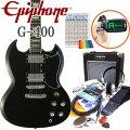 【送料無料】EpiphoneエピフォンG-400EBSG入門セット13点【エレキギター初心者】