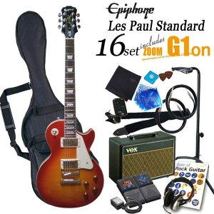 【送料・代引手数料無料!】VOXアンプとZOOM G1on付きエレキギター16点セット!エピフォン レス...