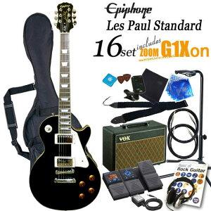 【送料・代引手数料無料!】VOXアンプとマルチエフェクターZOOM G1Xon付きエレキギター16点セッ...