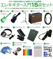 エレキギター初心者セットLegendレジェンドLST-Z/MBLVOXアンプ付15点セット