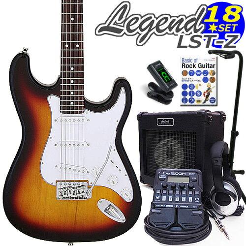 エレキギター初心者入門 Legend レジェンド LST-Z/3TS 16点セット【送料無...