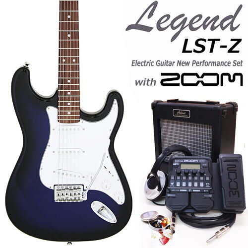 エレキギター初心者入門 Legend レジェンド LST-Z/BBS 16点セット【送料無...