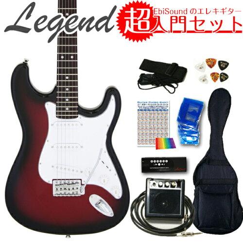 エレキギター初心者入門 Legend レジェンド LST-Z/RBS 超入門セット【送料...