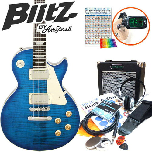 エレキギター 初心者セット 入門セット エレクトリックギター 初心者入門15点セット Blitz BLP-450...