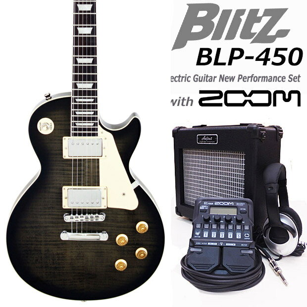 【送料無料!】マルチエフェクターZOOM G1on付きエレキギター16点セット! エレキギター初心者 Blitz BLP-450/SBK入門セット16点【エレキギター初心者】【送料無料】