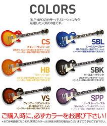 エレキギターレスポールタイプ初心者セット入門セットエレクトリックギタースーパーベーシックセットBlitzBLP-450エレキギター初心者入門エレクトリックギター【送料無料】【RCP】