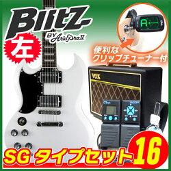エレキギター初心者入門BSG-61-LH/WH左利きレフトハンド16点セット【エレキギター初心者】【送料無料】【smtb-TD】