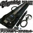 Pignose ピグノーズ PGB-200 BKアンプ内蔵ベース お手軽7点セット【送料無料】