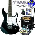 エレキギター 初心者セット YAMAHA ヤマハ パシフィカ PACIFICA/BL マーシャルアンプ付15点セット