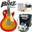 エレキギター 初心者セット Blitz BLP-450/CS レスポールタイプ マーシャルアンプ付15点セット【送料無料】