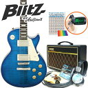エレキギター 初心者セット Blitz BLP-450/SB...