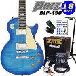 Blitz ブリッツ BLP-450 SBL エレキギター マーシャルアンプ付 初心者セット16点 ZOOM G1on付き【エレキギター初心者】【送料無料】