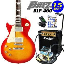 左用エレキギター初心者セットBlitzBLP-450-LH/CSレスポールタイプマーシャルアンプ付15点セット【送料無料】
