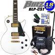Blitz ブリッツ BLP-CST WH エレキギター マーシャルアンプ付 初心者セット16点 ZOOM G1Xon付き【エレキギター初心者】【送料無料】