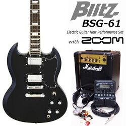 BlitzブリッツBSG-61BKエレキギターSGタイプマーシャルアンプ付初心者セット16点ZOOMG1on付き【エレキギター初心者】【送料無料】