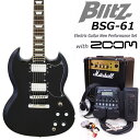 Blitz ブリッツ BSG-61 BK エレキギター マーシャルアンプ付 初心者セット18点 ZOOM G1XFour付き【エレキギター初心者】【送料無料】