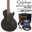 エピフォン Epiphone Goth Les Paul-Studio Pitch Black エレキギター初心者 入門18点セット ゴシック・レスポール スタジオ ピッチ・ブラック(艶消しブラック)エレキギター初心者 エレクトリックギター 送料無料