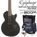 エピフォン Epiphone Goth Les Paul-S...