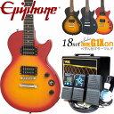 エピフォン レスポール Epiphone Les Paul Special II レスポール スペシャルII エレキギター初心者 入門18点セット【エレキギター初心者】【送料無料】