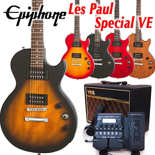 VOXアンプとマルチエフェクターZOOM G1Xon付きエレキギター18点セット!  エピフォン レスポール Epiphone Les Paul Special VE レスポール スペシャル VE エレキギター初心者 入門18点セット