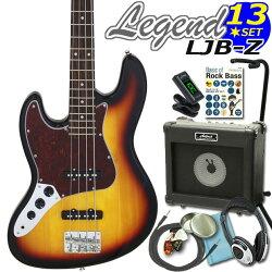 【送料無料】LegendLJB-X-LH/3TStt(左利きモデル)13点スペシャル入門セットレジェンドエレキベースレフトハンド【ベース初心者】