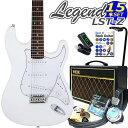 エレキギター 初心者セット Legend レジェンド LST...